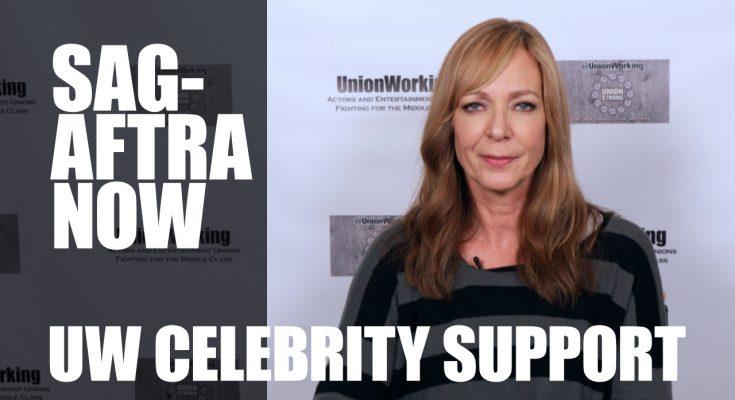 SAG-AFTRA Now - UW CelebSupport Campaign - Allison Janney